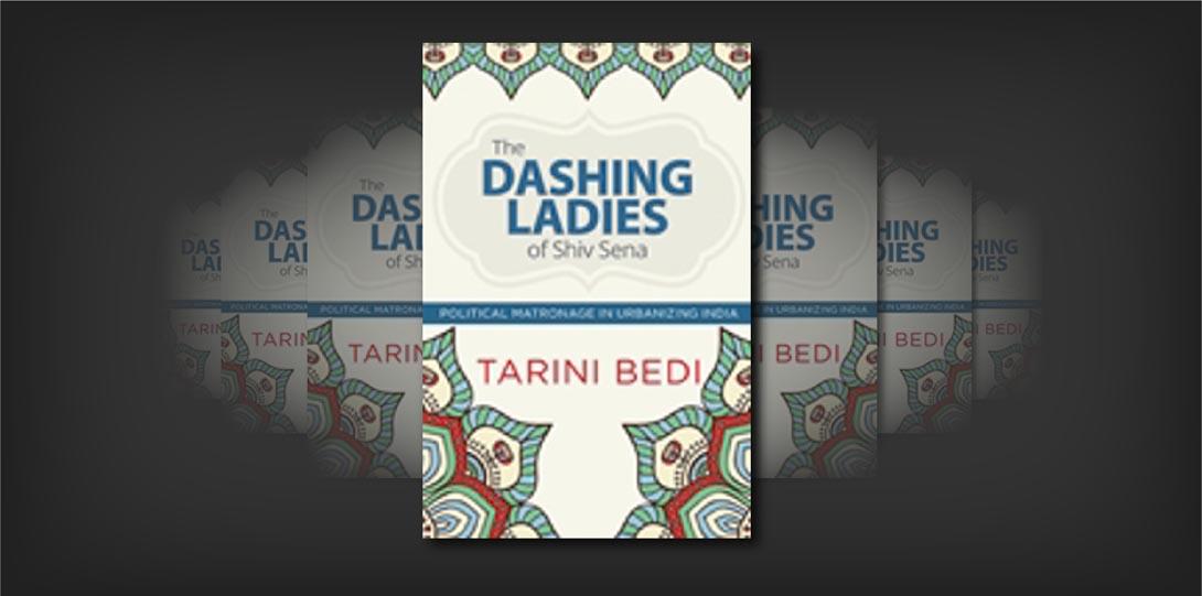 Dashing Ladies_Bedi