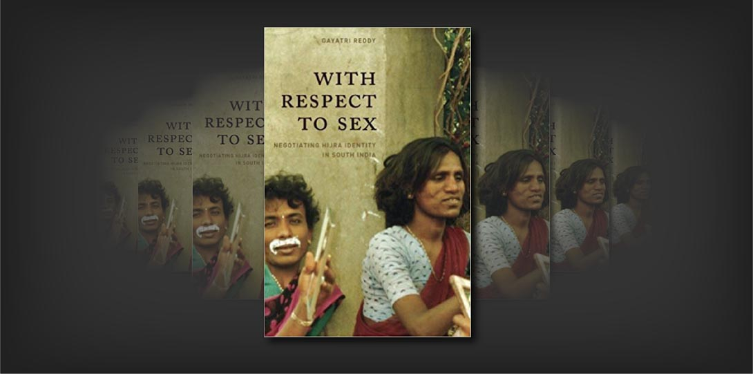 With Respect To Sex_Reddy_Book Cover